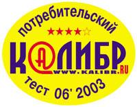 NV МT 5. Белорусский